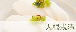 banner_daiasa.jpg