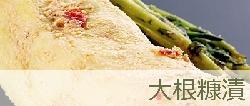 banner_dainuka.jpg