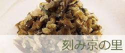 banner_kizamisato.jpg