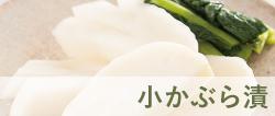 banner_kokabura.jpg