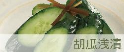 banner_kyuriasa.jpg