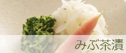 banner_mibucha.jpg
