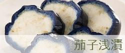 banner_nasuasa.jpg