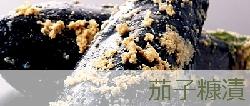 banner_nasunuka.jpg