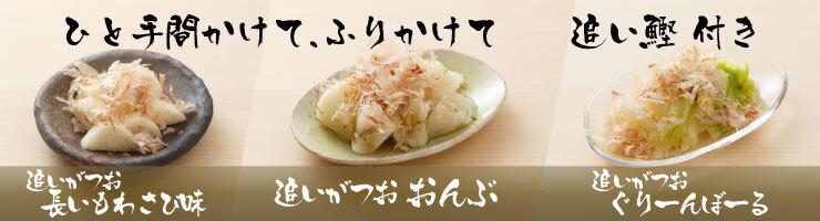 banner_oigatsuo.jpg
