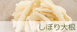 banner_shibori.jpg