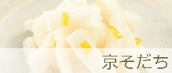banner_sodachi.jpg