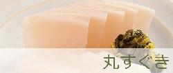 banner_suguki.jpg
