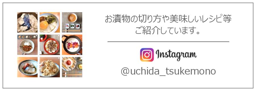 top_insta_900.jpg